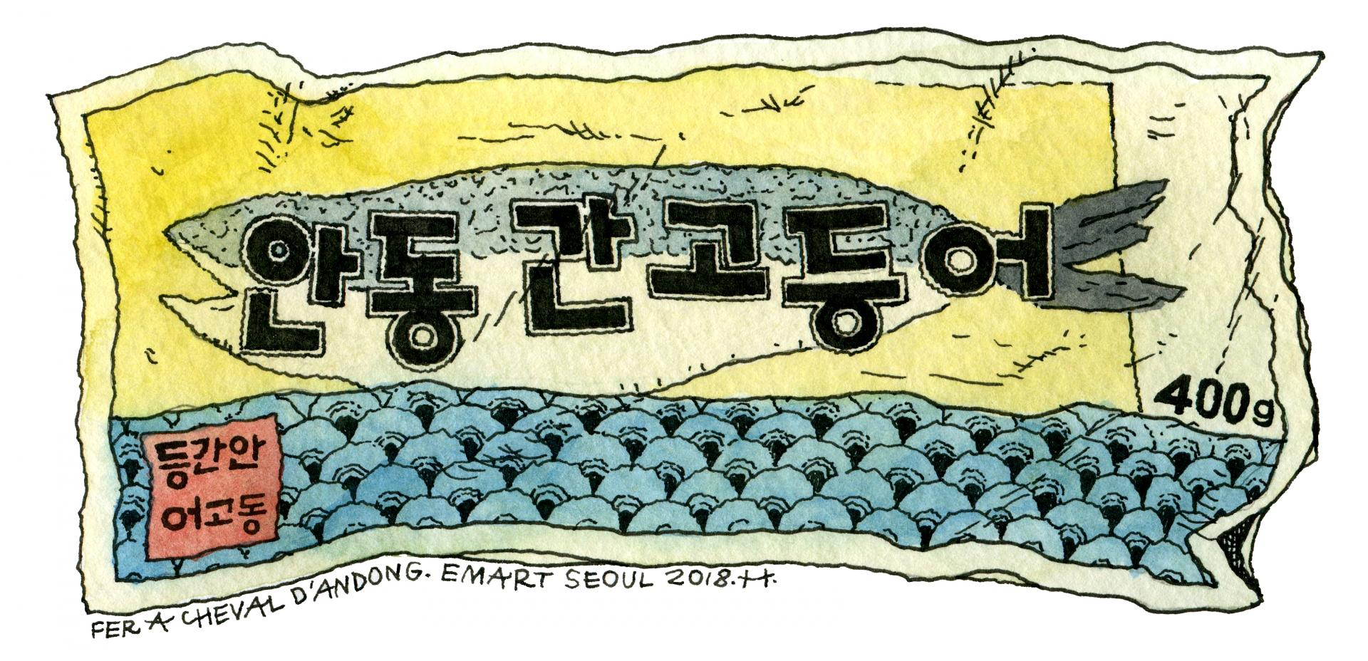 1562575413-korean-sketch-herem-1.jpg